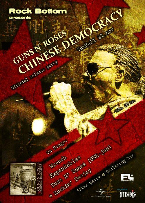 Guns and roses - Poster - 2020